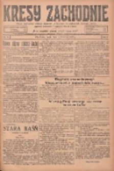 Kresy Zachodnie: pismo poświęcone obronie interesów narodowych na zachodnich ziemiach Polski 1925.04.01 R.3 Nr75