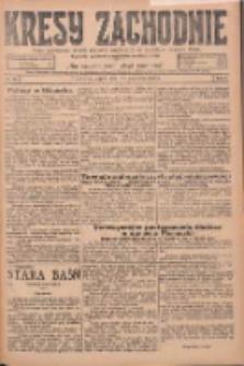 Kresy Zachodnie: pismo poświęcone obronie interesów narodowych na zachodnich ziemiach Polski 1925.04.10 R.3 Nr83