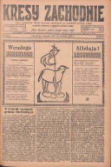 Kresy Zachodnie: pismo poświęcone obronie interesów narodowych na zachodnich ziemiach Polski 1925.04.12 R.3 Nr85