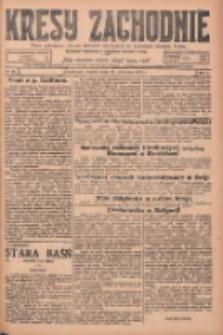 Kresy Zachodnie: pismo poświęcone obronie interesów narodowych na zachodnich ziemiach Polski 1925.04.21 R.3 Nr91
