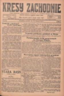 Kresy Zachodnie: pismo poświęcone obronie interesów narodowych na zachodnich ziemiach Polski 1925.04.23 R.3 Nr93
