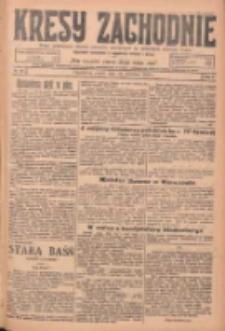 Kresy Zachodnie: pismo poświęcone obronie interesów narodowych na zachodnich ziemiach Polski 1925.04.24 R.3 Nr94