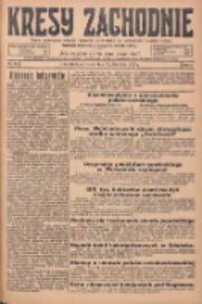 Kresy Zachodnie: pismo poświęcone obronie interesów narodowych na zachodnich ziemiach Polski 1925.04.26 R.3 Nr96