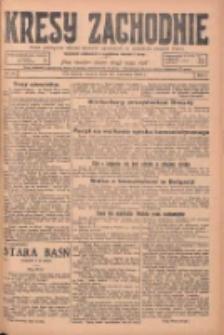 Kresy Zachodnie: pismo poświęcone obronie interesów narodowych na zachodnich ziemiach Polski 1925.04.28 R.3 Nr97