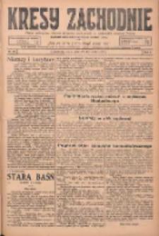 Kresy Zachodnie: pismo poświęcone obronie interesów narodowych na zachodnich ziemiach Polski 1925.04.29 R.3 Nr98