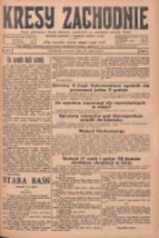 Kresy Zachodnie: pismo poświęcone obronie interesów narodowych na zachodnich ziemiach Polski 1925.05.14 R.3 Nr111