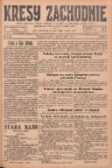 Kresy Zachodnie: pismo poświęcone obronie interesów narodowych na zachodnich ziemiach Polski 1925.05.16 R.3 Nr113