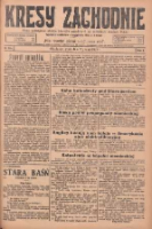 Kresy Zachodnie: pismo poświęcone obronie interesów narodowych na zachodnich ziemiach Polski 1925.05.20 R.3 Nr116