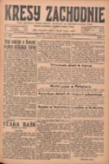Kresy Zachodnie: pismo poświęcone obronie interesów narodowych na zachodnich ziemiach Polski 1925.05.26 R.3 Nr120