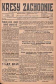 Kresy Zachodnie: pismo poświęcone obronie interesów narodowych na zachodnich ziemiach Polski 1925.06.04 R.3 Nr127