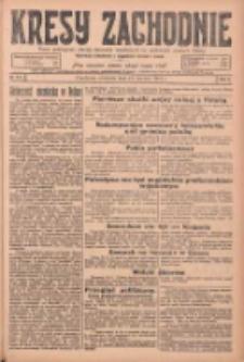 Kresy Zachodnie: pismo poświęcone obronie interesów narodowych na zachodnich ziemiach Polski 1925.06.21 R.3 Nr141