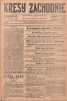 Kresy Zachodnie: pismo poświęcone obronie interesów narodowych na zachodnich ziemiach Polski 1925.07.04 R.3 Nr151