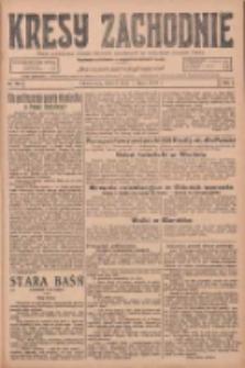 Kresy Zachodnie: pismo poświęcone obronie interesów narodowych na zachodnich ziemiach Polski 1925.07.07 R.3 Nr153