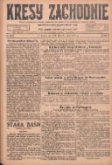 Kresy Zachodnie: pismo poświęcone obronie interesów narodowych na zachodnich ziemiach Polski 1925.07.22 R.3 Nr166