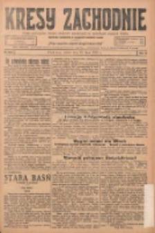 Kresy Zachodnie: pismo poświęcone obronie interesów narodowych na zachodnich ziemiach Polski 1925.07.25 R.3 Nr169