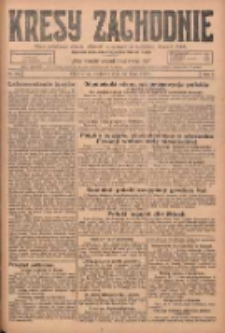 Kresy Zachodnie: pismo poświęcone obronie interesów narodowych na zachodnich ziemiach Polski 1925.07.26 R.3 Nr170