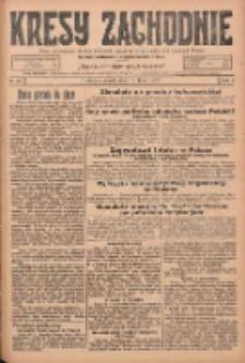 Kresy Zachodnie: pismo poświęcone obronie interesów narodowych na zachodnich ziemiach Polski 1925.07.31 R.3 Nr174