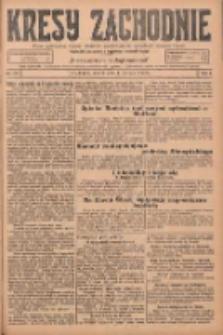 Kresy Zachodnie: pismo poświęcone obronie interesów narodowych na zachodnich ziemiach Polski 1925.08.04 R.3 Nr177