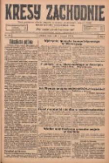 Kresy Zachodnie: pismo poświęcone obronie interesów narodowych na zachodnich ziemiach Polski 1925.08.05 R.3 Nr178