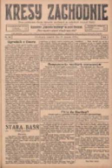Kresy Zachodnie: pismo poświęcone obronie interesów narodowych na zachodnich ziemiach Polski 1925.08.12 R.3 Nr185