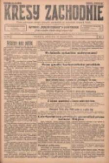 Kresy Zachodnie: pismo poświęcone obronie interesów narodowych na zachodnich ziemiach Polski 1925.08.15 R.3 Nr187