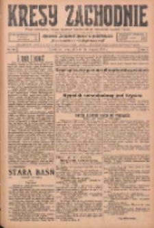 Kresy Zachodnie: pismo poświęcone obronie interesów narodowych na zachodnich ziemiach Polski 1925.08.20 R.3 Nr190