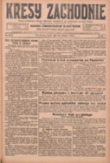 Kresy Zachodnie: pismo poświęcone obronie interesów narodowych na zachodnich ziemiach Polski 1925.08.21 R.3 Nr191