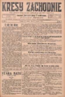 Kresy Zachodnie: pismo poświęcone obronie interesów narodowych na zachodnich ziemiach Polski 1925.08.22 R.3 Nr192