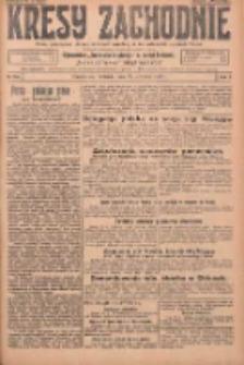Kresy Zachodnie: pismo poświęcone obronie interesów narodowych na zachodnich ziemiach Polski 1925.08.23 R.3 Nr193