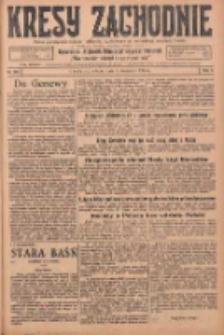 Kresy Zachodnie: pismo poświęcone obronie interesów narodowych na zachodnich ziemiach Polski 1925.09.05 R.3 Nr204