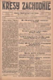 Kresy Zachodnie: pismo poświęcone obronie interesów narodowych na zachodnich ziemiach Polski 1925.09.06 R.3 Nr205