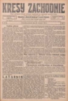 Kresy Zachodnie: pismo poświęcone obronie interesów narodowych na zachodnich ziemiach Polski 1925.09.22 R.3 Nr217