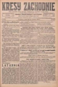 Kresy Zachodnie: pismo poświęcone obronie interesów narodowych na zachodnich ziemiach Polski 1925.09.26 R.3 Nr221