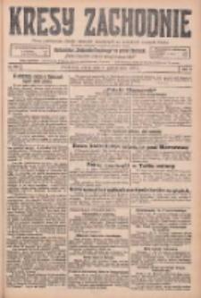 Kresy Zachodnie: pismo poświęcone obronie interesów narodowych na zachodnich ziemiach Polski 1925.10.03 R.3 Nr227