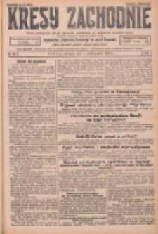 Kresy Zachodnie: pismo poświęcone obronie interesów narodowych na zachodnich ziemiach Polski 1925.10.04 R.3 Nr228