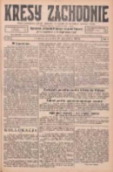 Kresy Zachodnie: pismo poświęcone obronie interesów narodowych na zachodnich ziemiach Polski 1925.10.10 R.3 Nr233