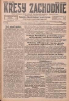 Kresy Zachodnie: pismo poświęcone obronie interesów narodowych na zachodnich ziemiach Polski 1925.10.11 R.3 Nr234