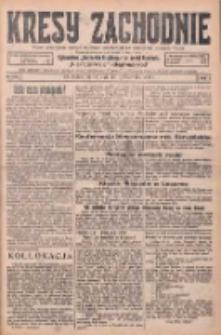 Kresy Zachodnie: pismo poświęcone obronie interesów narodowych na zachodnich ziemiach Polski 1925.10.13 R.3 Nr235