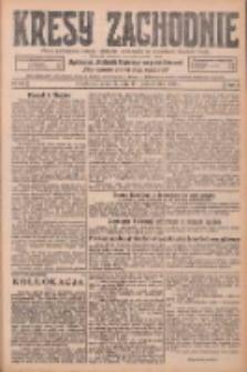 Kresy Zachodnie: pismo poświęcone obronie interesów narodowych na zachodnich ziemiach Polski 1925.10.15 R.3 Nr237