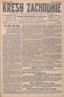 Kresy Zachodnie: pismo poświęcone obronie interesów narodowych na zachodnich ziemiach Polski 1925.10.18 R.3 Nr240