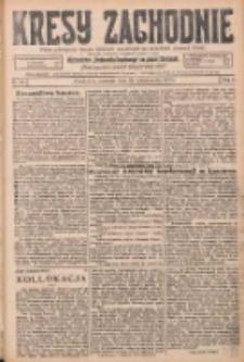 Kresy Zachodnie: pismo poświęcone obronie interesów narodowych na zachodnich ziemiach Polski 1925.10.22 R.3 Nr243