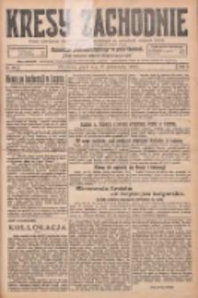 Kresy Zachodnie: pismo poświęcone obronie interesów narodowych na zachodnich ziemiach Polski 1925.10.23 R.3 Nr244