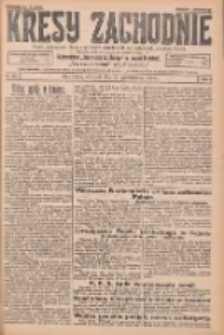 Kresy Zachodnie: pismo poświęcone obronie interesów narodowych na zachodnich ziemiach Polski 1925.10.25 R.3 Nr246
