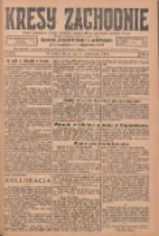 Kresy Zachodnie: pismo poświęcone obronie interesów narodowych na zachodnich ziemiach Polski 1925.10.27 R.3 Nr247