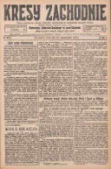 Kresy Zachodnie: pismo poświęcone obronie interesów narodowych na zachodnich ziemiach Polski 1925.10.28 R.3 Nr248
