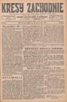 Kresy Zachodnie: pismo poświęcone obronie interesów narodowych na zachodnich ziemiach Polski 1925.10.29 R.3 Nr249