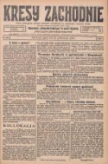 Kresy Zachodnie: pismo poświęcone obronie interesów narodowych na zachodnich ziemiach Polski 1925.10.30 R.3 Nr250
