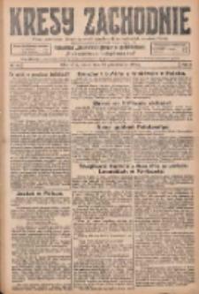 Kresy Zachodnie: pismo poświęcone obronie interesów narodowych na zachodnich ziemiach Polski 1925.10.31 R.3 Nr251