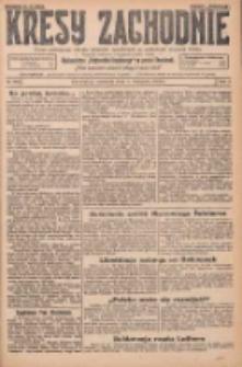 Kresy Zachodnie: pismo poświęcone obronie interesów narodowych na zachodnich ziemiach Polski 1925.11.01 R.3 Nr252