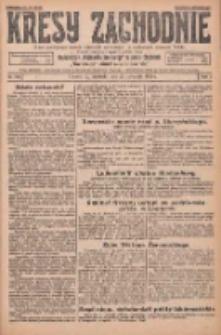 Kresy Zachodnie: pismo poświęcone obronie interesów narodowych na zachodnich ziemiach Polski 1925.11.22 R.3 Nr270